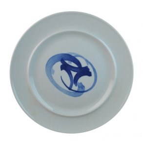 Blå Koppel - B&G